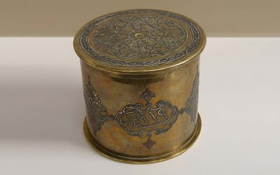 An Inlaid Brass Box from Damascus