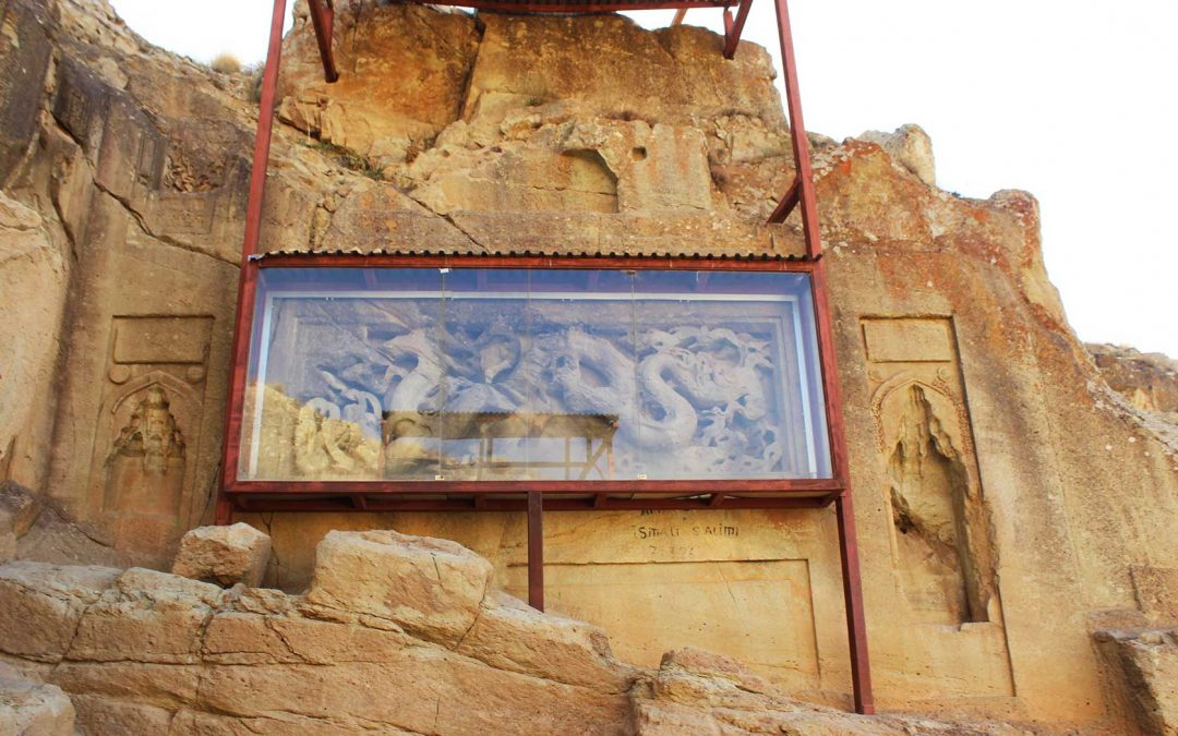 A Rock-Cut Panel in Viar, Zanjan